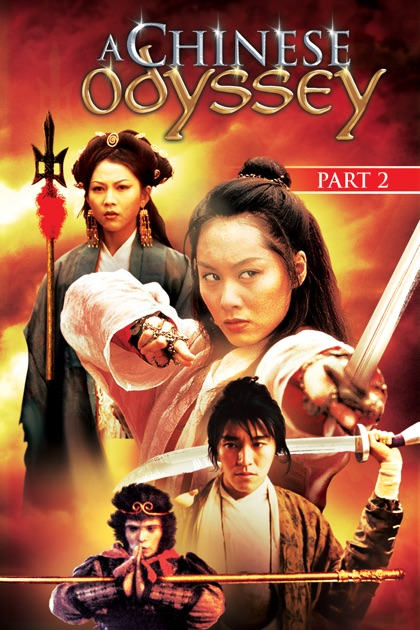 A Chinese Odyssey Part 2 On Itunes