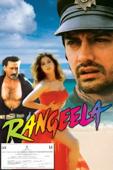 Rangeela