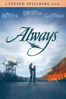 Steven Spielberg - Always (1989)  artwork
