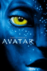 Avatar (בליווי כתוביות)