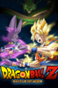 Dragon Ball Z: Battle of Gods (Director's Cut) [Dubbed] - Unknown