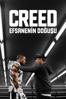Creed - Ryan Coogler