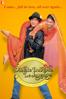 Dilwale Dulhania Le Jayenge - Aditya Chopra