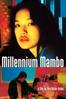 Hou Hsiao-Hsien - Millennium Mambo  artwork