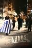 icone application Khaos : Les Visages Humains De La Crise Grècque