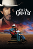 Christopher Cain - Pure Country  artwork