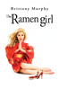 Robert Allan Ackerman - Ramen Girl  artwork