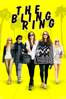 Sofia Coppola - The Bling Ring  artwork