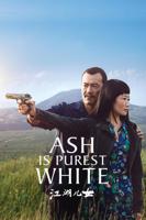 Jia Zhang-Ke - Ash Is Purest White artwork