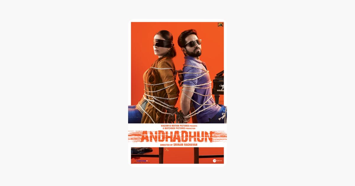 Andhadhun On Itunes