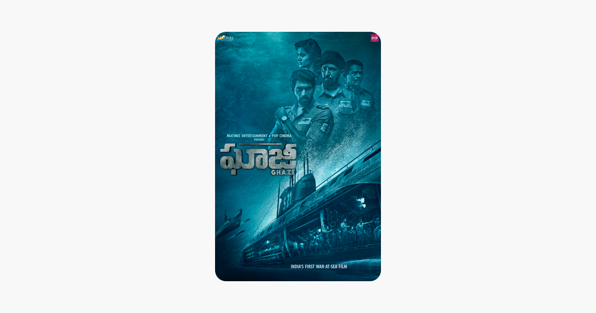 ‎Ghazi (Telugu version) sur iTunes