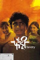 Nagraj Manjule - Fandry artwork