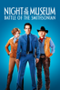 Shawn Levy - Night At the Museum: Battle of the Smithsonian  artwork