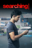 Aneesh Chaganty - Searching  artwork