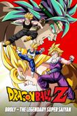 Dragon Ball Z: Broly - The Legendary Super Saiyan (Original Japanese Version)