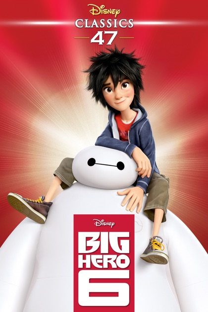 how to watch big hero 6 the movie