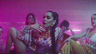 Caprichosa (feat. Mala Rodríguez)