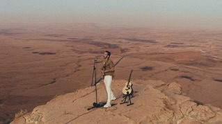 Alien (Live at Mitzpe Ramon)