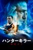ハンターキラー 潜航せよ(字幕/吹替) - Donovan Marsh