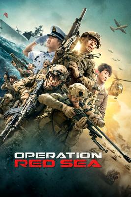 林超賢 - Operation Red Sea bild