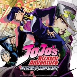 Jojo S Bizarre Adventure Season 3 Volume 1 Diamond Is