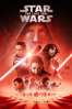 Rian Johnson - Star Wars: The Last Jedi  artwork