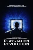 ベッドルームが生んだ巨大産業 PlayStationの革命