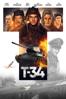 Т-34 - Алексей Сидоров