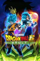 Tatsuya Nagamine - Dragon Ball Super: Broly artwork