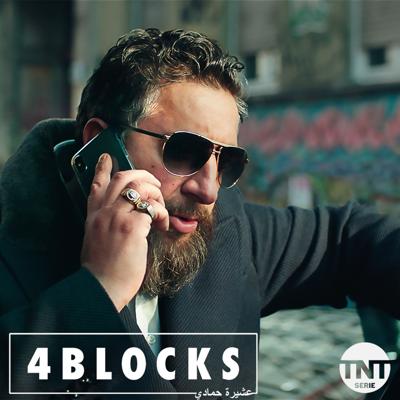 4 Blocks, Staffel 2 - 4 Blocks