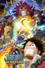 One Piece: Heart of Gold (Dubbed) - Hiroaki Miyamoto