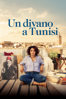 Un divano a Tunisi - Manele Labidi