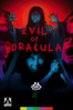 Michio Yamamoto - Evil of Dracula  artwork