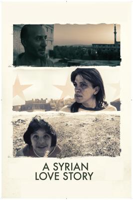 Sean McAllister - A Syrian Love Story illustration