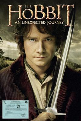 Peter Jackson - The Hobbit: An Unexpected Journey artwork