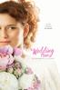 The Wedding Plan - Rama Burshtein