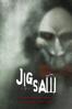Jigsaw - Michael Spierig & Peter Spierig