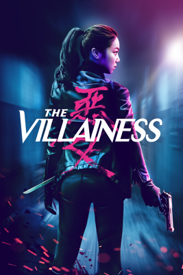 Jung Byung-gil - The Villainess  artwork