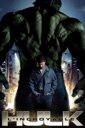 Affiche du film L\'Incroyable Hulk