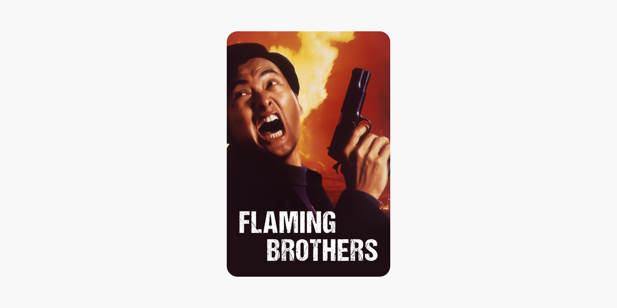 flaming brothers on itunes