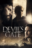 Clay Staub - Devil's Gate  artwork