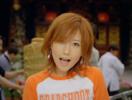 フレンジャー - Ai Otsuka