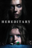 Ari Aster - Hereditary  artwork
