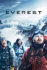 icone application Everest (2015)