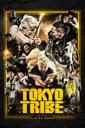 Affiche du film Tokyo Tribe