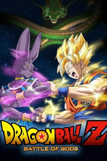 Dragonball Battle Of Gods Ger Dub