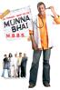 Munna Bhai M.B.B.S. - Rajkumar Hirani