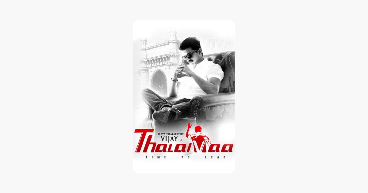 Thalaivaa on iTunes