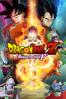 Dragon Ball Z: Resurrection F (Subtitled) - Tadayoshi Yamamuro