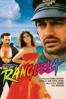 Rangeela - Ram Gopal Varma